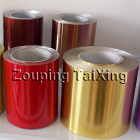 Color Coated Aluminum Foil For Pet Food Container