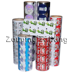Aluminium Yogurt Lidding Foil