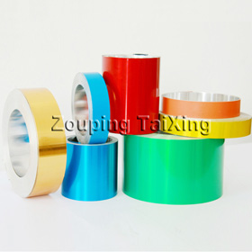 Colored Lacquered Coated Aluminum Strip