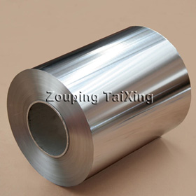 Aluminium Flexible Packaging Foil